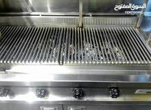مطلوب معلم برجر شاركول لمطعم في ابو نصير
