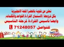 مدرسه مصريه خبره 10 سنين