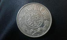 ريال سعودي فضه سنة 1374 ه