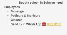 ‏Beauty saloon in Salmiya need Employees