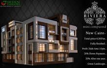 شقة سوبر لوكس في كمبوند بالتجمع الخامس 150 م سعر المتر 7000ج
