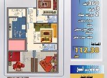 شقة تمليك في المدينة المنورة  للبيع