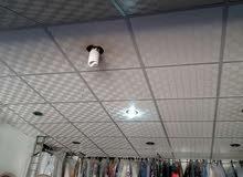 سقف معلق اكتر من 200متر بقواعد السبط لايت نضيف للبيع