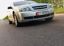 Chevrolet Caprice 2008 - Abu Dhabi