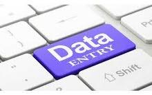 مطلوب مدخل بيانات للعمل من المنزل