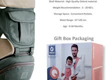 Brand new Baby carrier with Hipseat, حماله أطفال جديده مع مقعد
