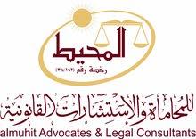 محامي محترف يمثلكم أمام المحاكم السعودية واللجان العمالية والتحكيم