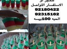 ايسكريم علم عمان طعم لا يفوت ماشاءالله