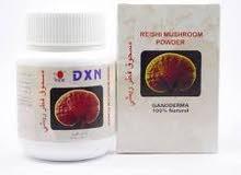 منتج الفطر الريشي من DXN الان بسعر مذهل جداً