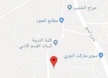 شقة للايجار في مكة المكرمة