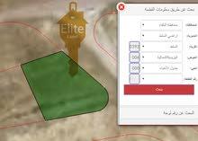 قطعه ارض للبيع في الاردن - عمان - السلط بمساحه 637م