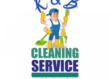 شركه k&B لخدمات التنظيف والتعقيم