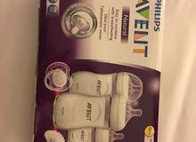 Philips Avent Natural Baby milk feed bottles new set for sale