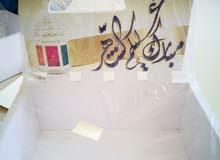 صواني جميله لحلويات العيد