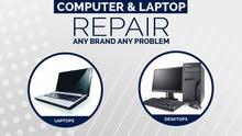 صيانة أجهزة كمبيوتر (بسعر مناسب )