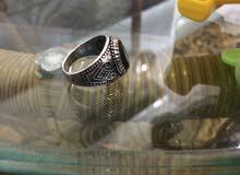 خاتم اصلي