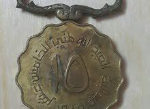 ميدالية العيد الوطني الخامس عشر