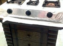 gas stove with stand