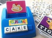 لعبة تعليمية ومسليه للاطفال تنشط الذاكرة