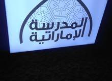 Sign Board in Abu Dhabi