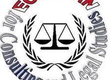 كورسات كلية الحقوق ومادة القانون لكلية التجارة ومادة حقوق الإنسان لجميع الكليات