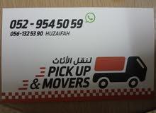callfor shifting &movers 0529545059
