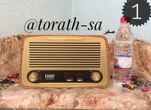 راديو حديث على شكل تراثي مناسب للهدايا و الخيم
