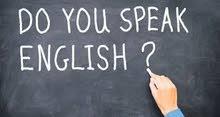 مدرس اردني لغة انجليزبة متخصص في المدارس العالمية 0507670493