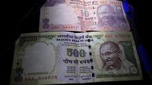 ورقتين نقديتين هنديتين