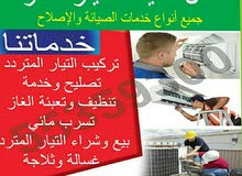We do air conditioning, repair, installation, buying and selling of Split and Wi