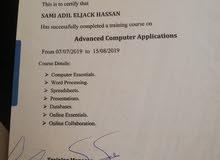 ابحث عن وظيفة محاسب  خريج جامعة السودان للعلوم التكنولوجيا