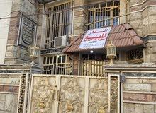 دار للبيع في منطقة الغدير بسعر رمزي اقره الوصف،،