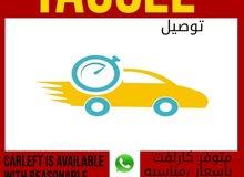 متاح في العين  كارليفت توصيل ، مشاوير  +طلبات +هدايا العين ابوظبي دبي الشارقة عجمان ولكل الامارات
