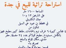 استراحة تراثية للبيع في جدة