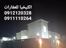 الكيخيا للعقارات بنغازي  فيلا للايجار بدون اثاث شارع الشجر في القوارشه