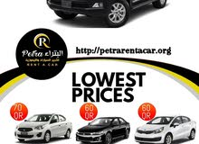 The best prices are daily, monthly, weekly, and yearly