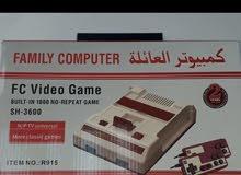 كمبيوتر العائلة