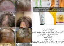 علاج البقع الفارغة من الشعر