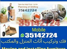 House Shifting Furniture Shifting Fixing