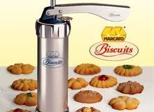 آلة صنع بسكويت/صابلي (Machine à Biscuits)