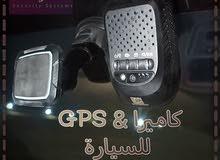 متابعة من الهاتف كاميرتين+wifi+مايك وسبيكر+GPS في جهاز واحد