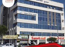 مكتب / مكاتب للايجار في مجمع الظاهر منطقة شفا بدران شارع العرب