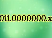أقوي رقم اتصالات في مصر 7 أصفااااااار