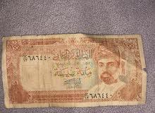 عملة عمانية قديمة لمحبين العملات النادرة