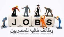 مطلوب عمال انتاج