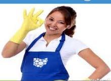 لتنظيف البيوت والتعزيل