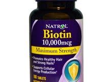 بيوتين الشعر والاضافر Biotin 10.000