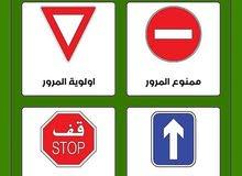 تعليم قيادة السيارات بطريقه سهله ومبسطه