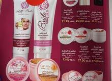 بيع منتجات لغرض المنزل ومنتجات التجميل