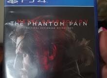 metal gear solid snack the phantom of pain 7